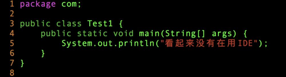 没了 IDE,你的 Java 项目还能跑起来吗?