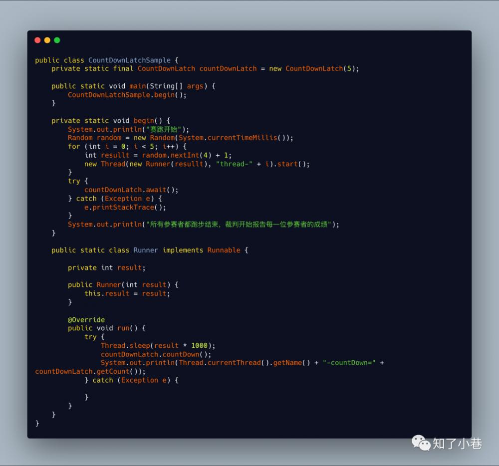 Java并发编程面试基础问题和答案