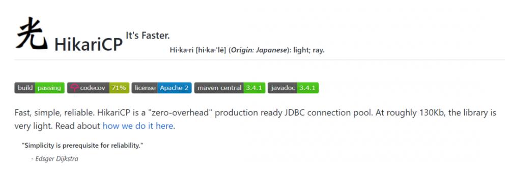 在 Spring Boot 中使用 HikariCP 连接池