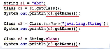 面试官这样问我Java反射原理,我刚好都会