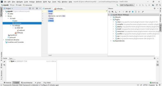 springboot+mybatis逆向工程项目学习(1)maven的作用以及原理