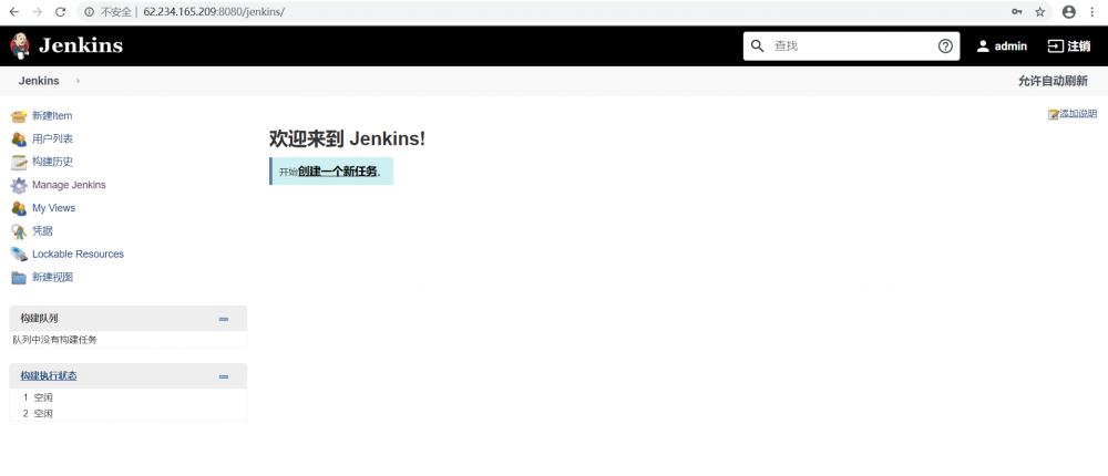 linux环境下搭建Jenkins持续集成(Jenkins+git+shell+maven+tomact)