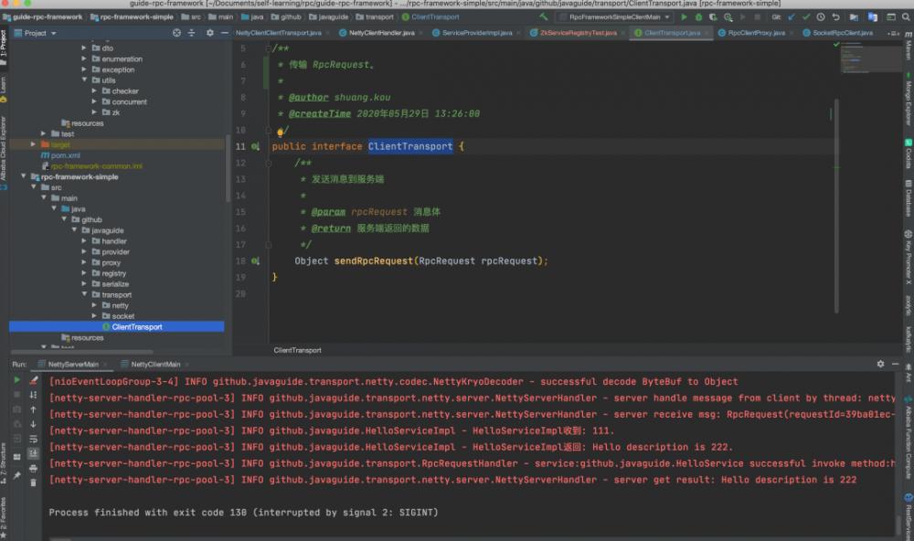 Apache 架构师总结的 30 条设计原则!