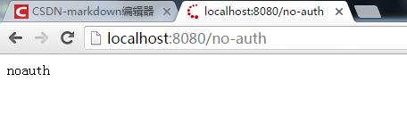 Spring security认证两类用户代码实例