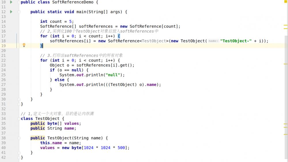 最近面试了一个连引用都不懂的Java程序员