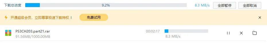 百度网盘更新,不限速了?