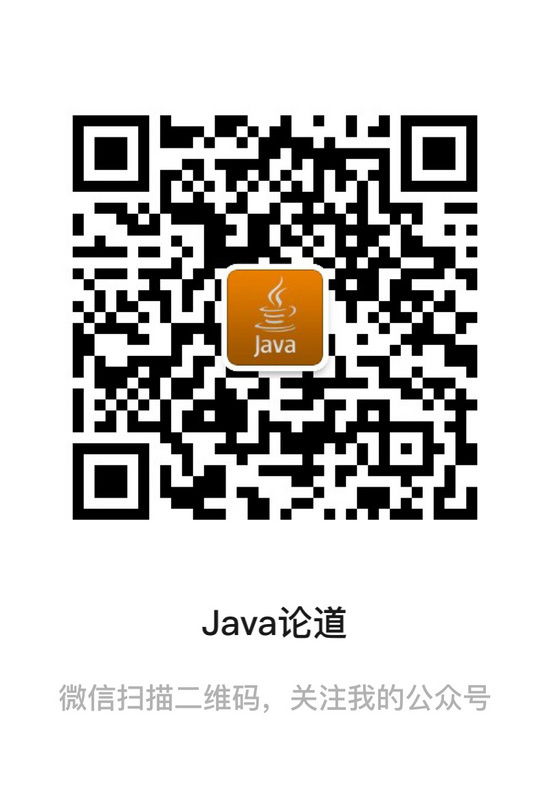 Java try-with-resources 中的几个细节
