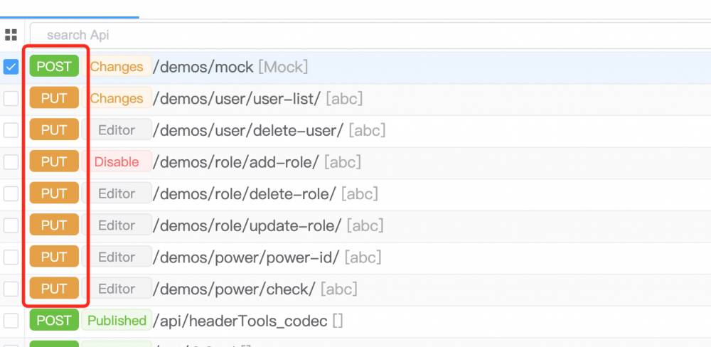 Hasor 4.1.10 发布,满满干货:动态数据源、报错定位到行列、权限控制