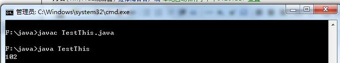 Java让泛型实例化的方法