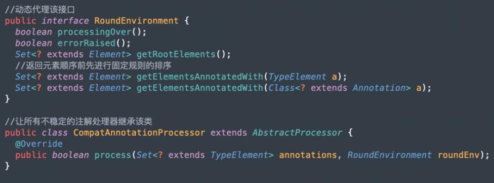今日头条 Android '秒' 级编译速度优化