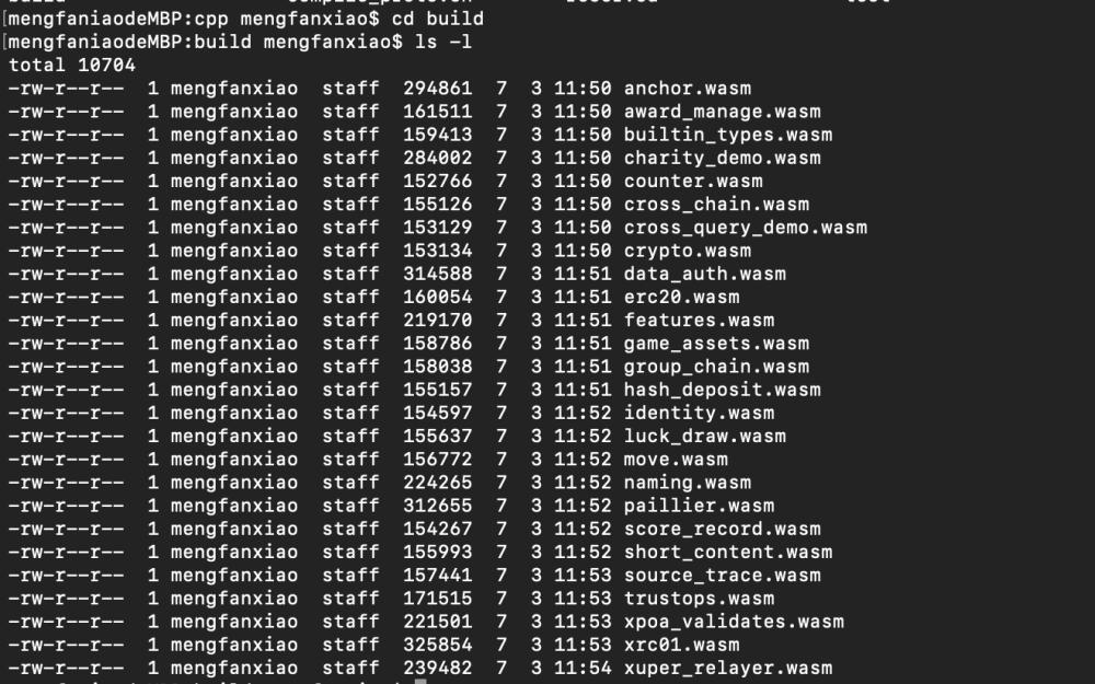 在百度超级链Xuper上部署智能合约并实现存证功能