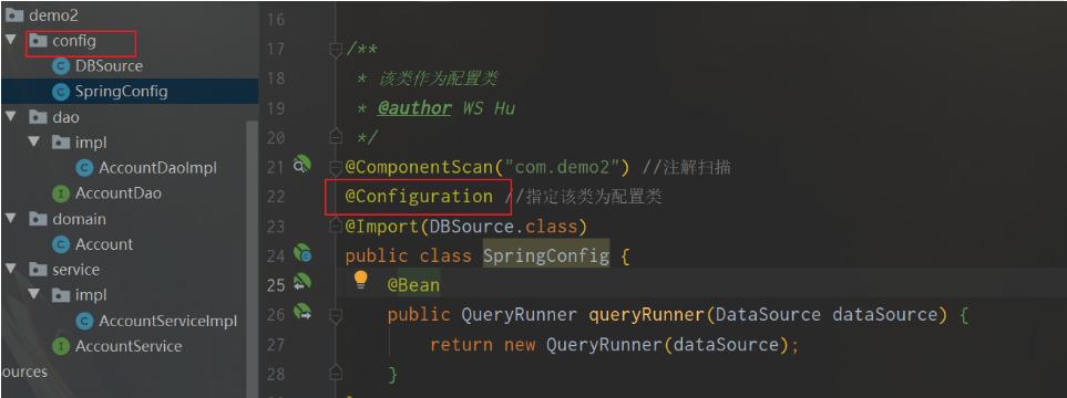 想要彻底搞懂spring源码,首先你得先搞懂Spring IOC,安排