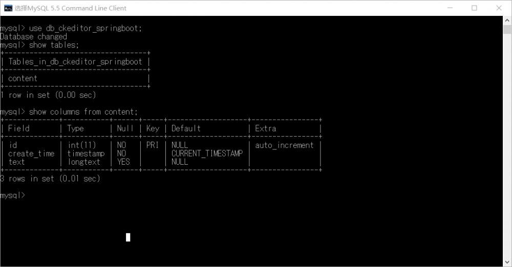 CKEditor 5 + SpringBoot实战(三):SpringData JPA数据持久化