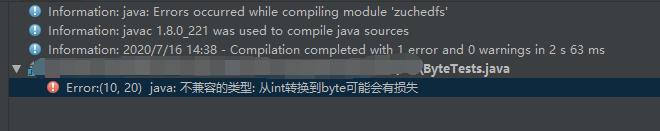 【话疗Java】从位运算表达式中看JVM的栈帧设计