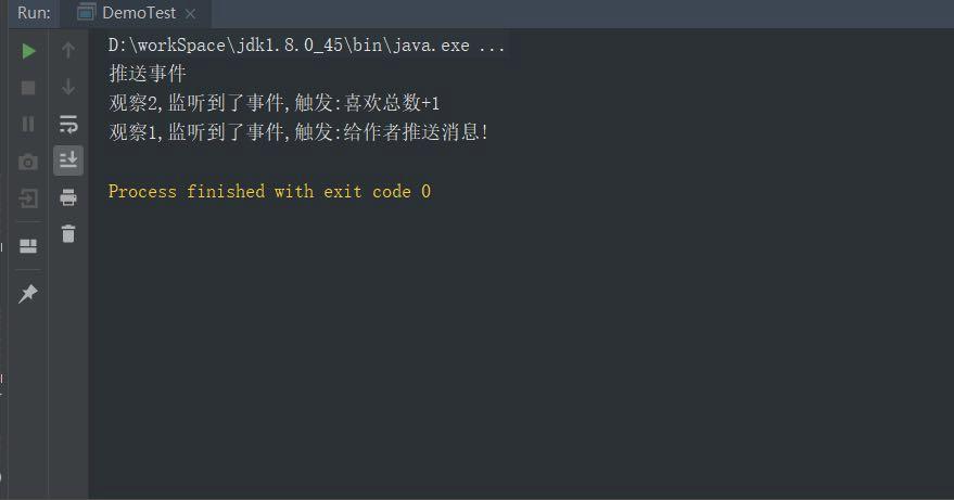大型Java进阶专题(八) 设计模式之适配器模式、装饰者模式、观察者模式