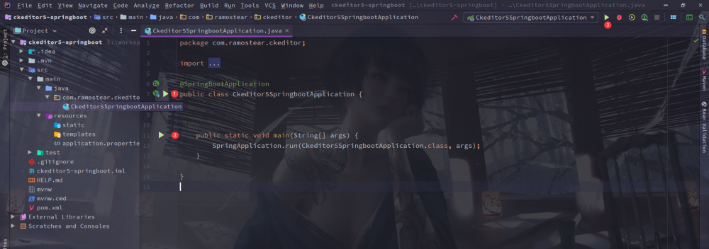 CKEditor 5 + SpringBoot实战(二):SpringBoot Application 环境搭建