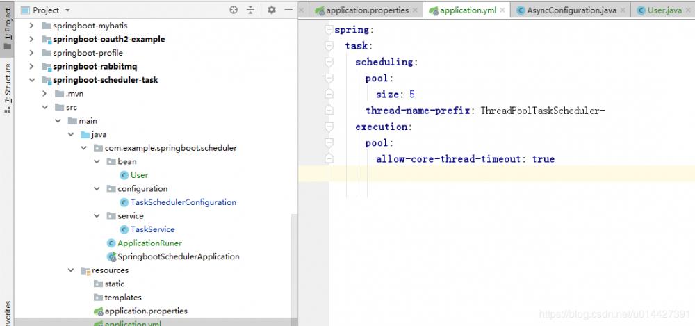 SpringBoot系列之使用Spring Task实现定时任务