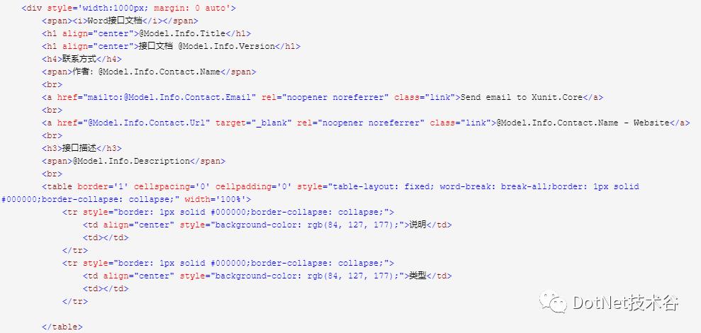 基于.NetCore3.1搭建项目系列 —— 使用Swagger导出文档 (番外篇)