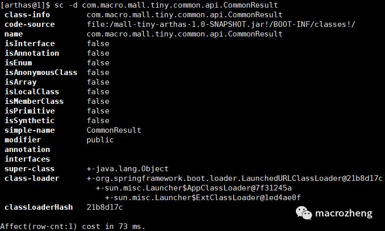 线上项目出BUG没法调试?推荐这款阿里开源的诊断神器!