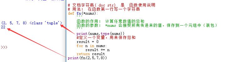 Java 在PDF中绘制形状的两种方法