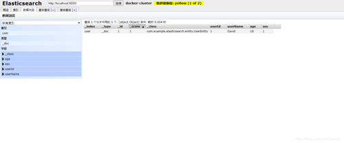 Spring Boot 使用docker整合ElasticSearch