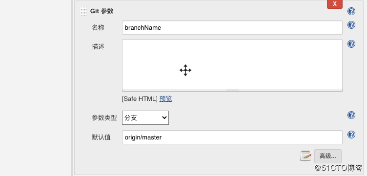使用Jenkins Git参数实现分支标签动态选择