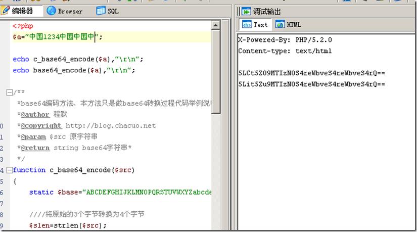 IDEA中Tomcat在控制台乱码问题及IDEA编码设置UTF-8的方法