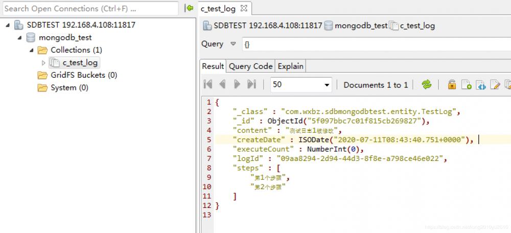 使用Spring Data MongoDB操作SequoiaDB巨杉数据库简易教程