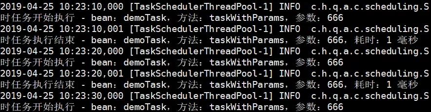 SpringBoot实现定时任务的动态增删启停