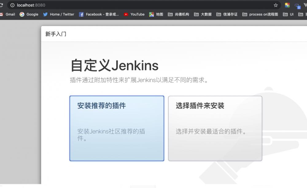 Jenkins环境搭建和部署项目的过程