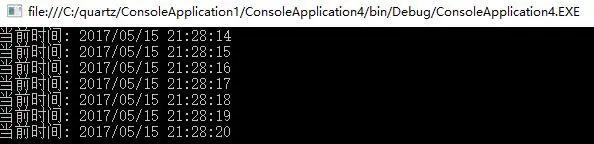 采用config方式灵活配置我们的Quarz.net中的Job,Trigger