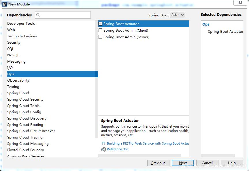 SpringBoot系列之actuator监控管理极速入门与实践