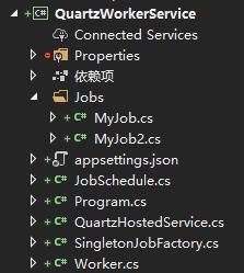 在 worker service 中使用 quartz.net