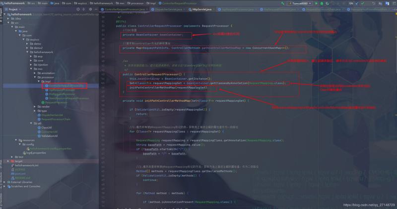 从零写一个具有IOC-AOP-MVC功能的框架-学习笔记-11. MVC功能之http请求处理器的编写-简易框架最后...