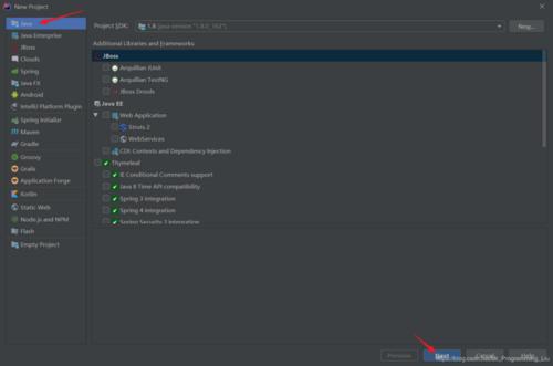 JDK源码阅读项目搭建之记录