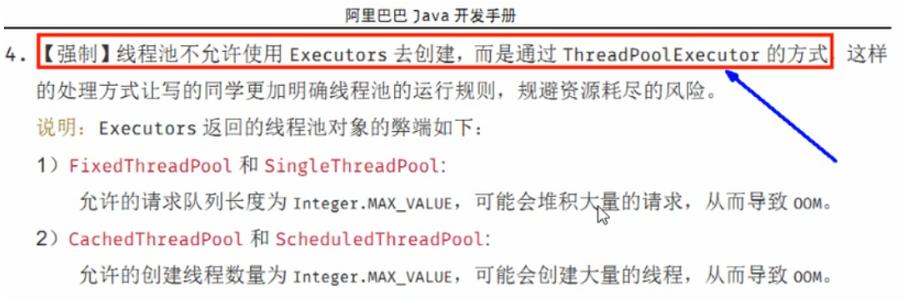 Java知识点JUC总结