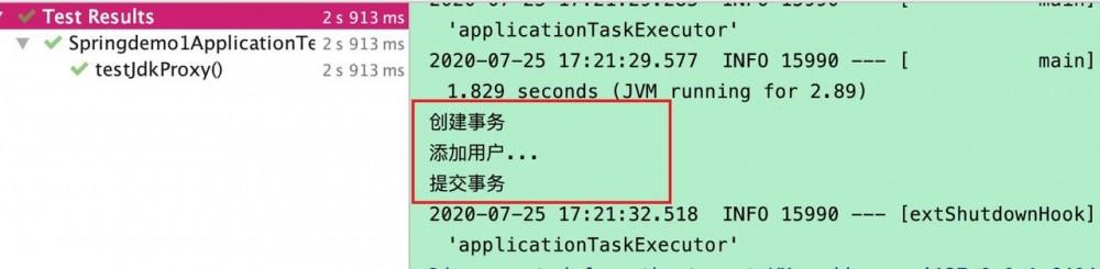 Java中的动态代理
