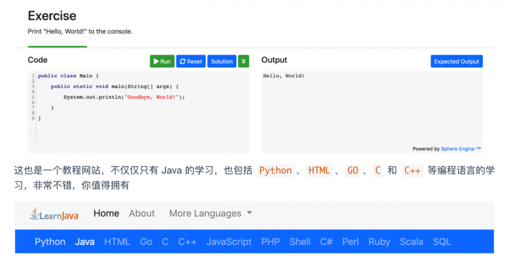 推荐几个硬核 Java 学习网站