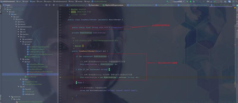 从零写一个具有IOC-AOP-MVC功能的框架---学习笔记---10. MVC 结果渲染器的编写