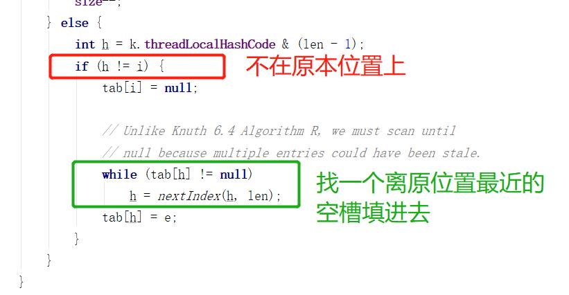 证明:ThreadLocal的get,set方法无法防止内存泄漏