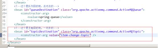 ActiveMQ 项目实战
