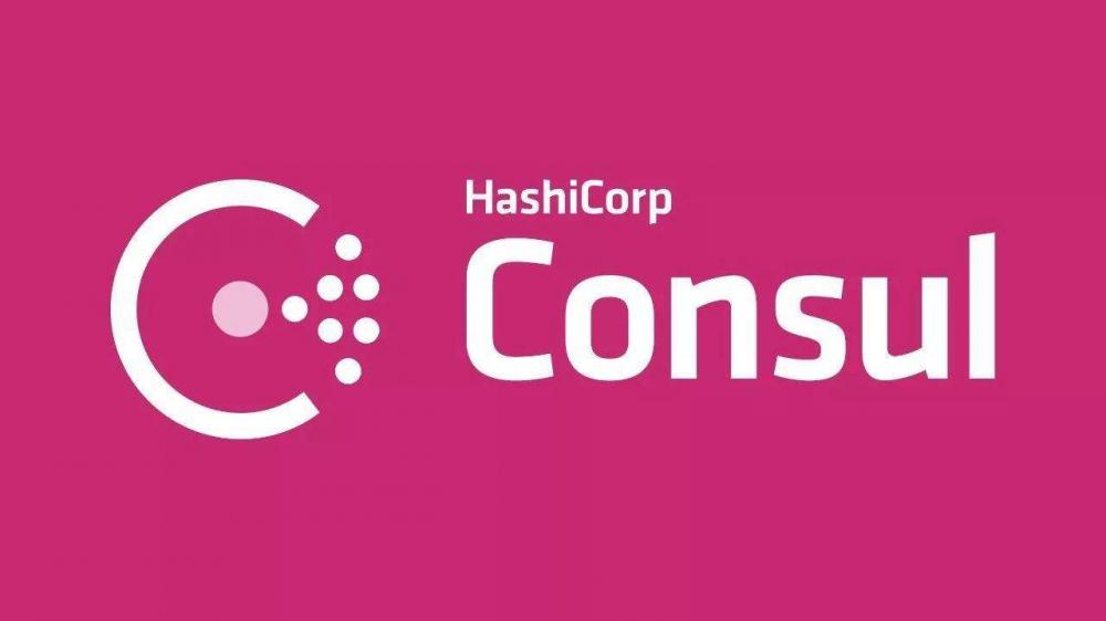 SpringBoot + Spring Cloud Consul 服务注册和发现