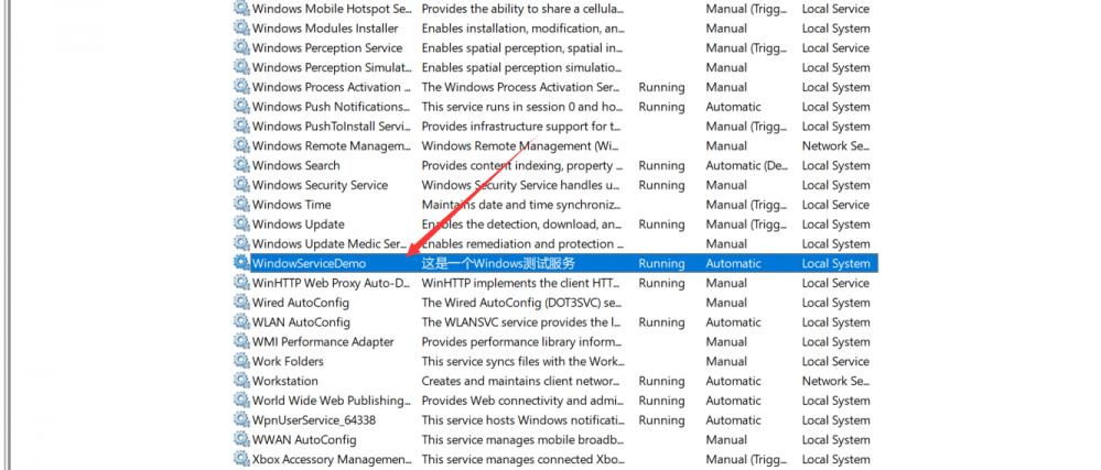 Quartz.Net系列(十一):System.Timers.Timer+WindowsService实现定时任务