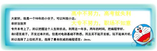 跟着阿里学JavaDay07——Java基础语法(五)