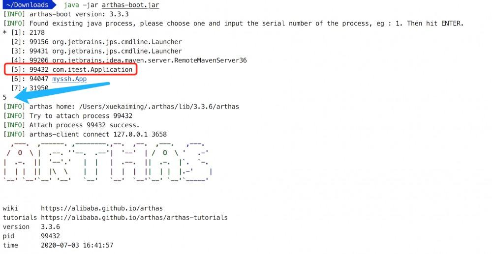 JVM调优工具Arthas的使用