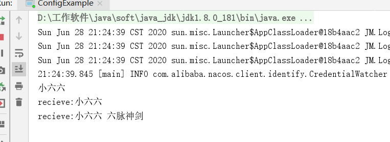 采坑SpringBoot2.2.0+Nacos做分布式配置中心原理(一)
