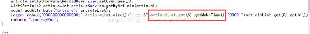 mybatis查询结果返回至实体类的示例代码