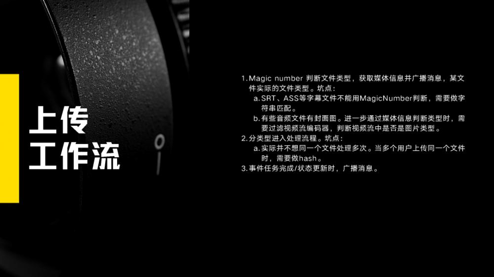 视频生产环境下的音视频解决方案