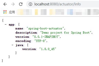 Spring Boot Actuator监控详解