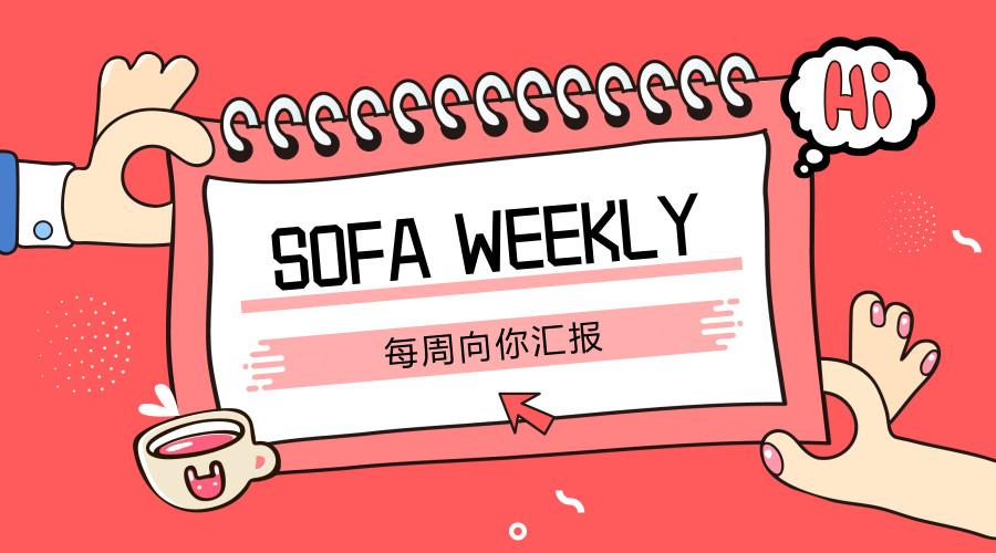 SOFA Weekly   SOFABolt 发布新版本、MOSN 相关文章整理